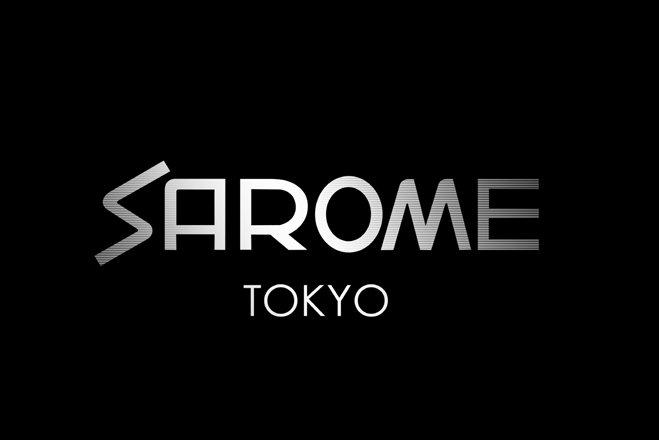 La marque de briquets Sarôme